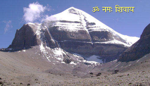 Kailash Images